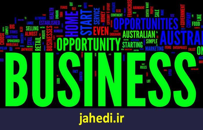 فرصت کسب و کار